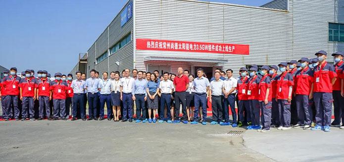 Suntech Expands Its High-efficiency Module Production Capacity by 3.5GW in Changzhou