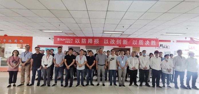 Suntech Launched the 2020 Quality Month Campaign in Wuxi Plant