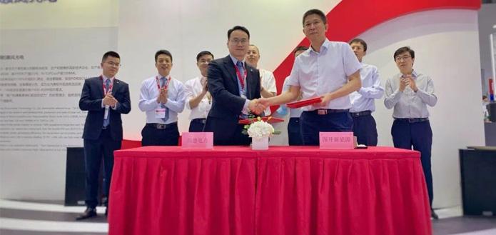 Suntech-signed-strategic-co