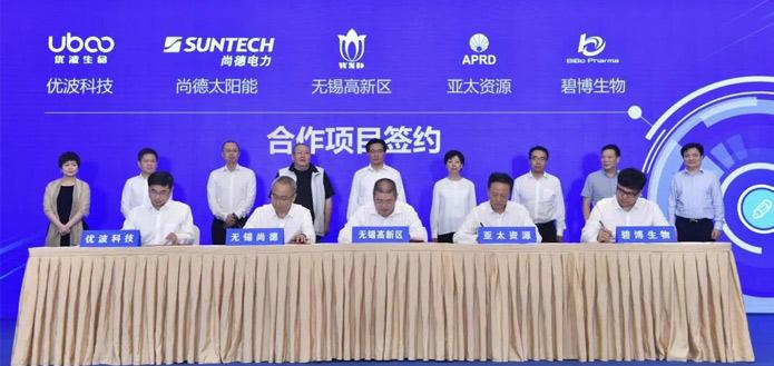 Suntech-Announced-Plan-to-E