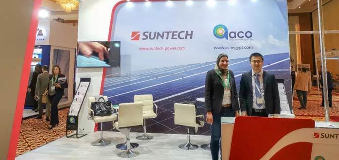 Suntech-attended-Solar-Show