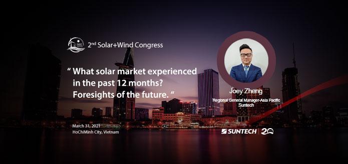 无锡尚德出席越南国际光伏风电大会