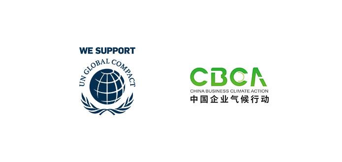 无锡尚德正式加入联合国全球契约组织和中国企业气候行动
