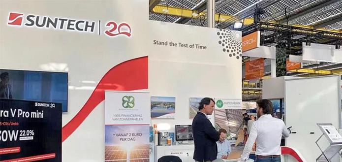 展会速递 | 无锡尚德亮相荷兰国际太阳能解决方案展